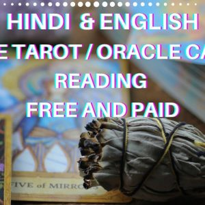 Live Tarot / Oracle Card Reading. Donation Takes Priority
